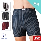 KN  8件組-時尚平口褲HS-2355