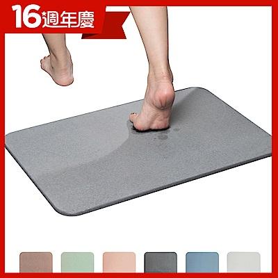 (贈止滑墊)樂嫚妮 加大珪藻土吸水速乾地墊/腳踏墊/浴墊 60X39cm (5色)