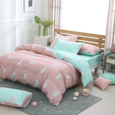鴻宇 100%精梳棉 躲貓貓 湖水藍 雙人四件式兩用被床包組