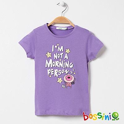 bossini女童-印花短袖T恤08淡紫