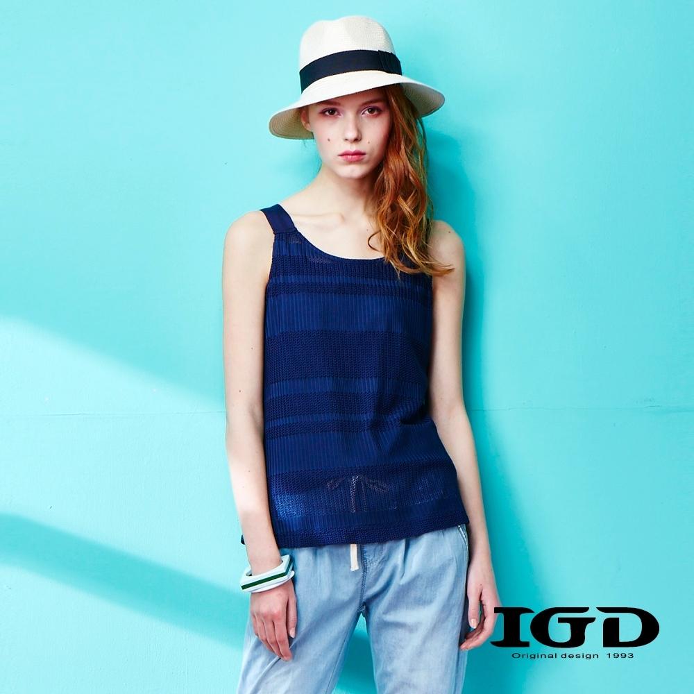 IGD英格麗 清涼針織條紋網布背心-深藍