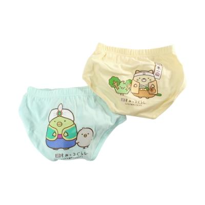 魔法Baby 男童內褲(4件一組) 角落小夥伴授權正版彈性三角內褲  k51530