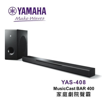 YAMAHA Soundbar 家庭劇院聲霸 MusicCast BAR 400 (YAS-408)