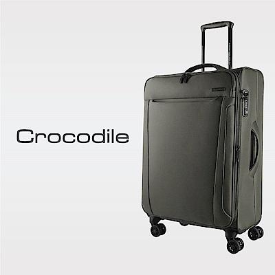 Crocodile Superlight系列行李箱 雲母黑-24吋0111-6924-01