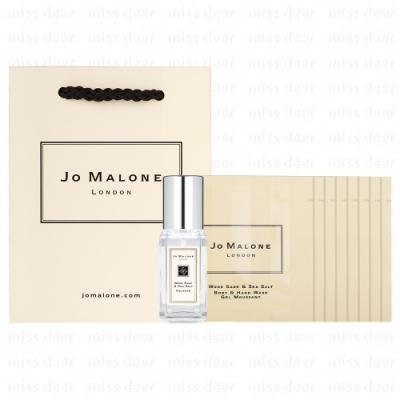 JO MALONE 鼠尾草與海鹽香水9ml+潔膚露5mlx8 (附紙袋)