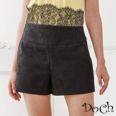 【Doch】 韓風時尚蕾絲短褲(共兩色)