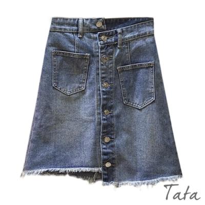 不對稱鬚邊牛仔短裙 TATA-(L/XL)