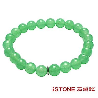 石頭記 東菱玉手鍊-品牌經典-8mm