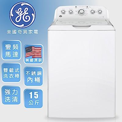 GE奇異 15KG直立式洗衣機(GTW460ASWW)