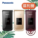 【福利品】Panasonic VS-200 松下 國際牌 4G孝親摺疊機