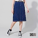 SNS 對比色車線設計背面雙口袋及膝裙(1色)