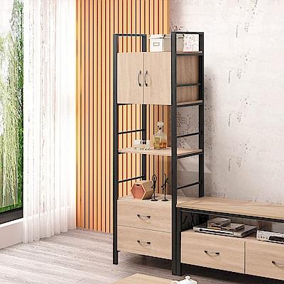 H&D 原切橡木2尺收納櫃
