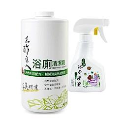 木醋液達人 木酢浴廁清潔劑350mlx2瓶+補充罐1000mlx4瓶(特惠組)