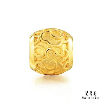 點睛品 Charme 文化祝福 祥雲轉運珠 黃金串珠