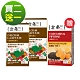 Dr.Hojyo 北条博士 L型離子乳酸鈣*2 送 薑黃素&胡椒鹼30粒*1 product thumbnail 1