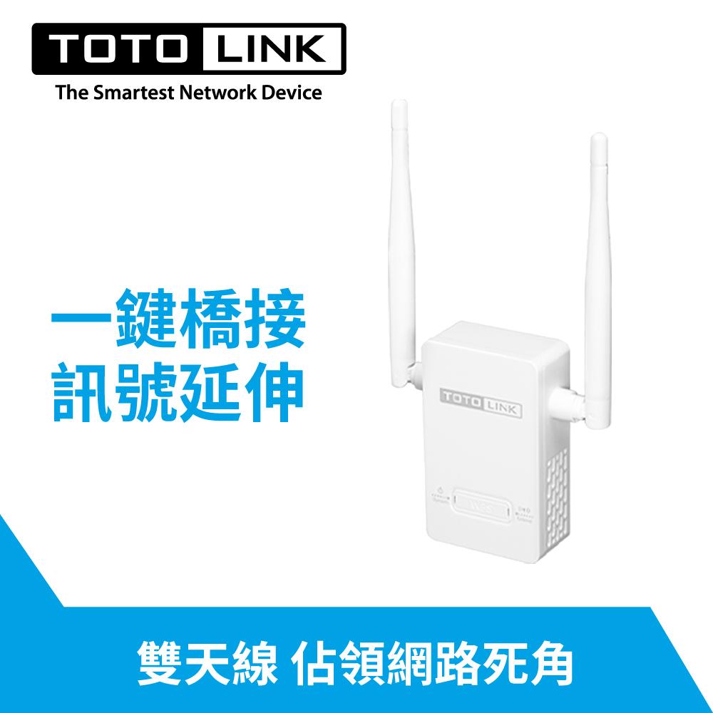 TOTOLINK 無線訊號強波器 EX200