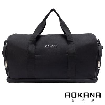 AOKANA奧卡納 YKK拉鍊 防潑水尼龍 可加大行李袋 (時尚黑)03-015