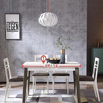 hoi! 現代風磨砂玻璃實木腳餐桌LS062R1-1.3米 (H014216257)
