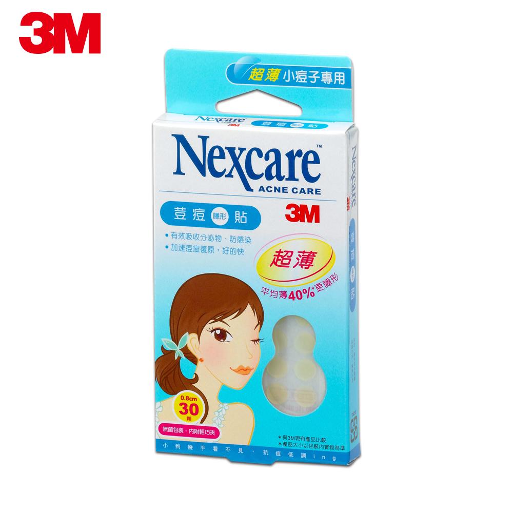 3M Nexcare荳痘隱形貼痘痘貼-超薄小痘子專用