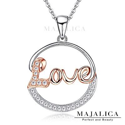 Majalica純銀項鍊密釘鑲珍愛甜心LOVE字母925純銀鍍玫瑰金