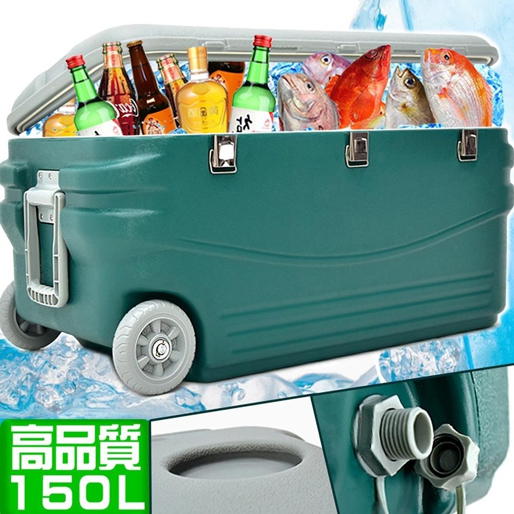 攜帶式150L冰桶   150公升行動冰箱