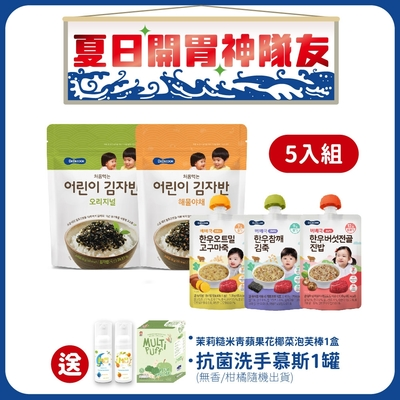 韓國【BEBECOOK】夏日開胃神隊友聯名5入組-K套餐 贈茉莉糙米泡芙棒*1+抗菌慕斯*1(隨機出貨)