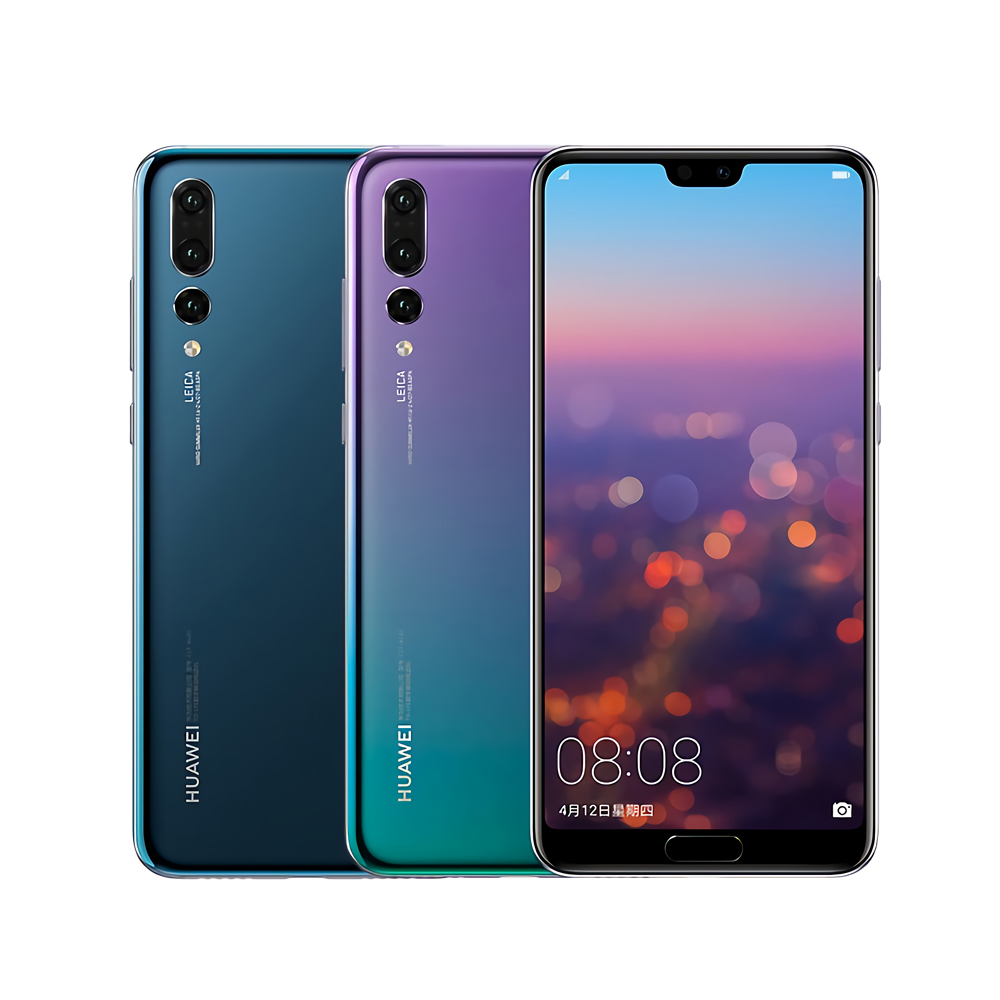 華為 HUAWEI P20 Pro (6G/128G) 6.1吋智慧手機
