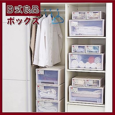 【日式良品】抽屜式防水防塵透明收納箱-中30*41*17CM(3入)