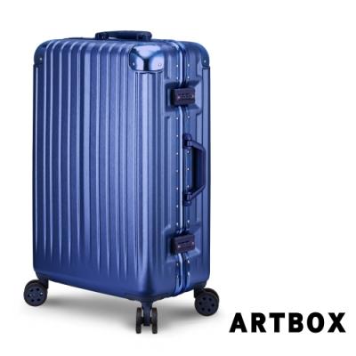 【ARTBOX】冰封奧斯陸 26吋 平面凹槽拉絲紋鋁框行李箱 (海軍藍)
