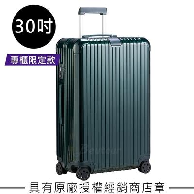 【直營限定款】Rimowa Essential Check-In L 30吋行李箱 (祖母綠)