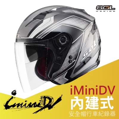 【iMiniDV】SOL+DV SO-7 星際 內建式 安全帽 行車紀錄器/黑/銀