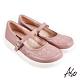 A.S.O 機能休閒 紓壓氣墊簡約條帶方楦休閒鞋-粉紅 product thumbnail 1
