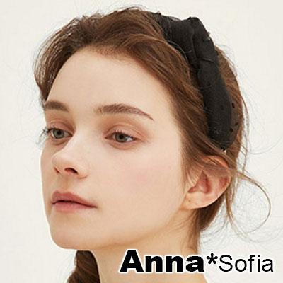 【2件7折】AnnaSofia 神秘紗點側結 韓式寬髮箍(酷黑系)