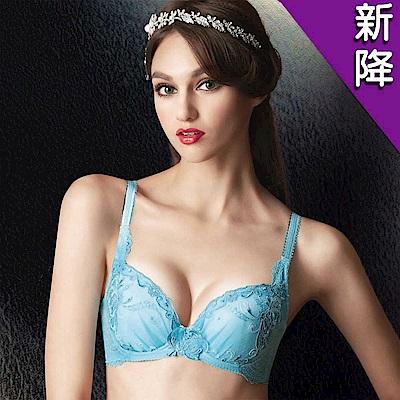 莎露 手工婚紗系列 B-D 罩杯內衣(湖水藍)深V