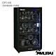 SAMURAI 新武士 GP5-60L 數位電子防潮箱 (觸控型) 2020款 product thumbnail 1