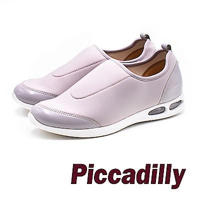 Piccadilly Q彈氣墊 直套懶人女鞋- 灰 (另有藍)