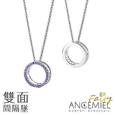 Angemiel 安婕米 純銀項鍊 Fairy精靈-Miracle中間隔墜(紫鑽.銀)