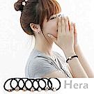 【Hera】赫拉 韓國彈力金屬物髮圈/髮束十入組(不挑款)