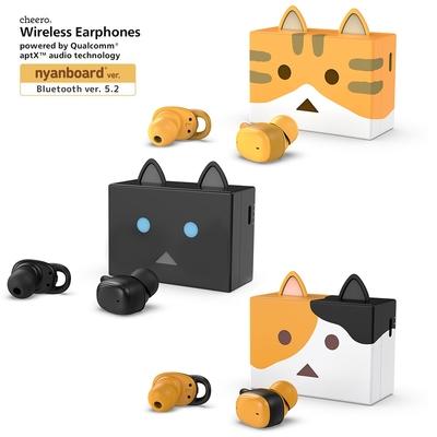貓咪阿愣藍牙5.2真無線降噪耳機