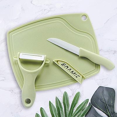 KM生活 馬卡龍輕巧三件式陶瓷刀具組(馬卡龍綠)