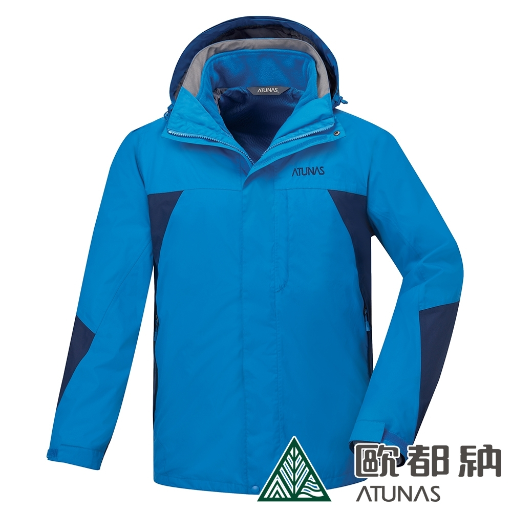 【ATUNAS 歐都納】二件式 防風防水透氣刷毛男外套 A1-G1643MZ1寶石藍