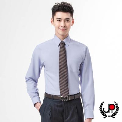 極品西服 吸濕排汗長袖素面襯衫_紫(SA001-63)