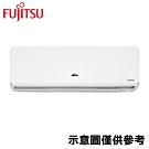 FUJITSU富士通 3-5坪R32變頻冷暖分離式AOCG/ASCG-028KZTA