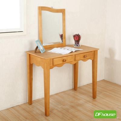 《DFhouse》貝茲-古典化妝桌   90*45*136