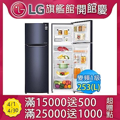 [時時樂限定] LG樂金 253L 一級能效直驅變頻上下門冰箱-典雅藍 GN-L307C