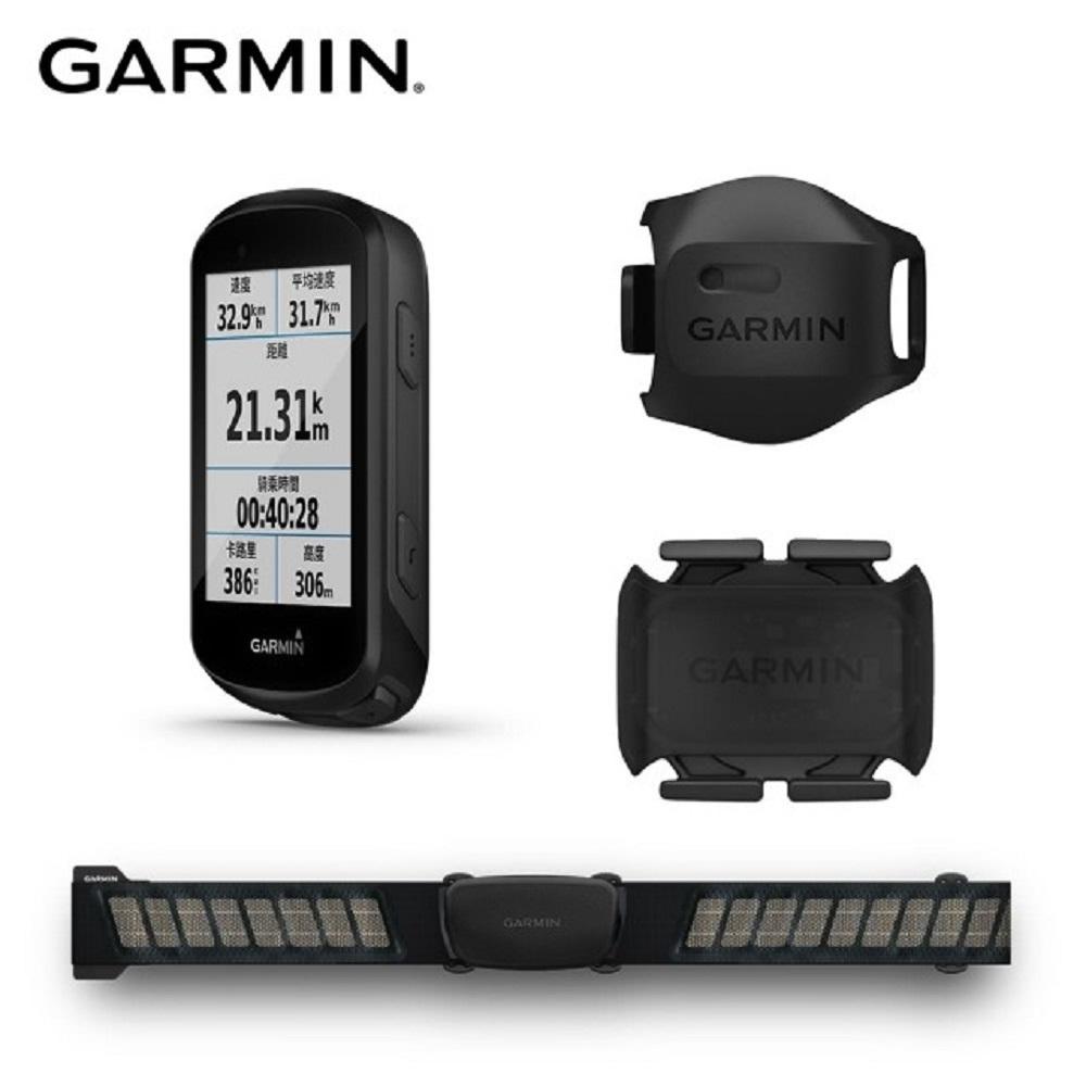 Garmin Edge 530 BUNDLE GPS自行車衛星導航(精裝版)