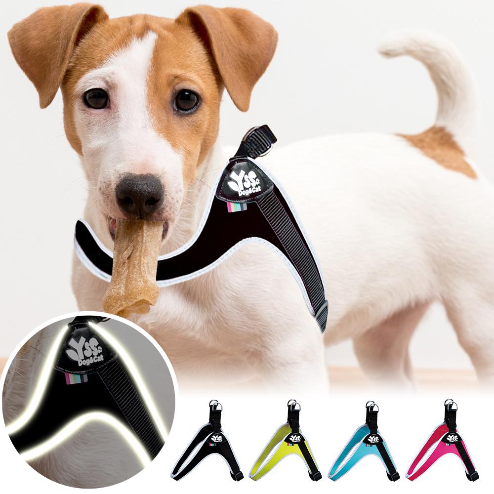 YSS 寵物PU綿防水耐用3D反光Y型一秒穿胸背帶XS(4色)