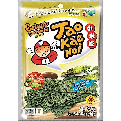 小老板 厚片海苔-山葵味(32gx6包)