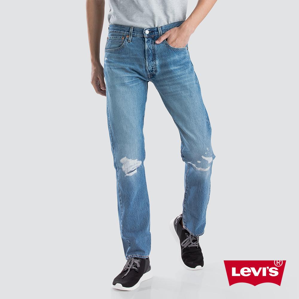 Levis 男款 501 排扣直筒牛仔長褲 磨損破壞 彈性布料