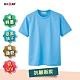 HADAY 男女裝 輕量吸濕排汗抗UV 抗皺 機能衣 素T恤 湖水藍 product thumbnail 1